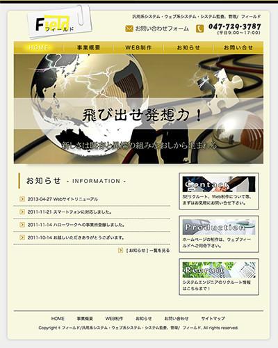 news_004