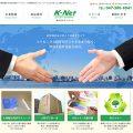 株式会社ケーネット-ウェブサイト制作