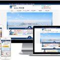 株式会社岡太屋-ウェブサイト制作