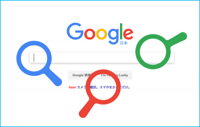 Google「常時SSL化」推進の気になる動き 警告を表示!