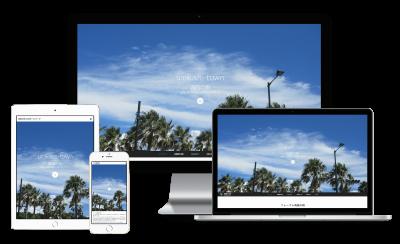 海風の街管理組合-ウェブサイト制作
