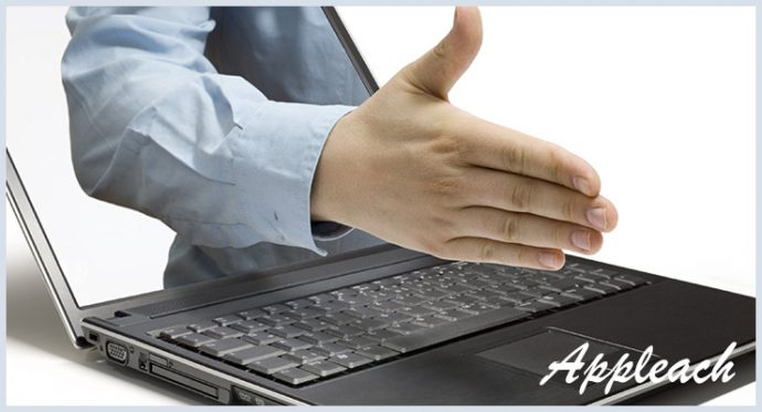 IT導入補助金でホームページを作りませんか