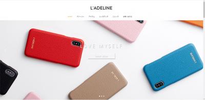 L'ADELINE-ECサイト制作