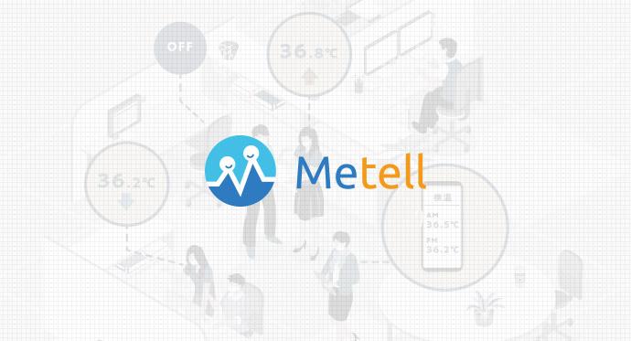 読売新聞で「Metell -ミテル-」を取り上げて頂きました