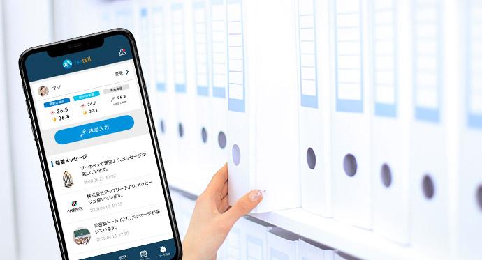 検温や体調管理のアプリ「Metell -ミテル- 」記事まとめ読みはこちら!